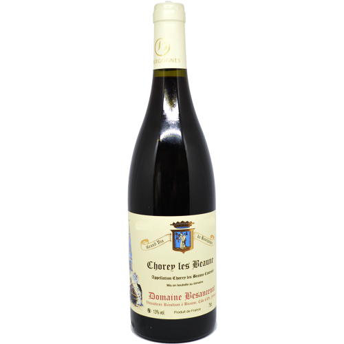 Domaine Cornu - Savigny les Beaune - 2015