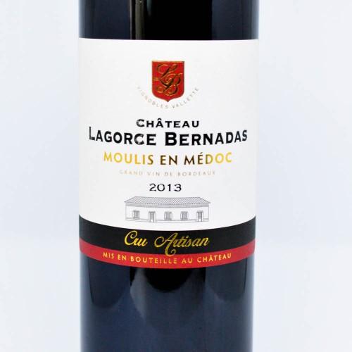 Château Lagorce Bernadas - Cru Artisan 2013